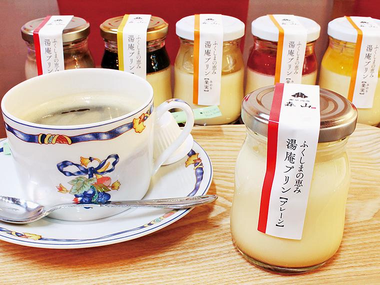 6【源泉湯庵 森山】選べる湯庵プリンとコーヒーのセット(通常800円~)