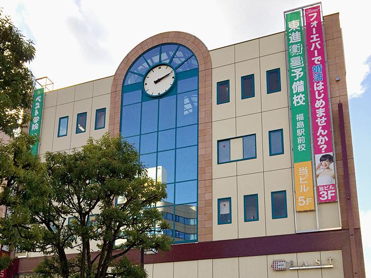 福島駅東口すぐそば!大きなピンクの垂れ幕が目印