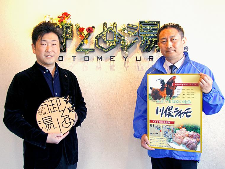 「朝ドラをきっかけに、福島を盛り上げていきたい」と話す、『御とめ湯り』を運営するHEART計画 代表取締役 加藤貴之さん(写真左)と、川俣町農業振興公社 専務取締役 渡辺良一さん