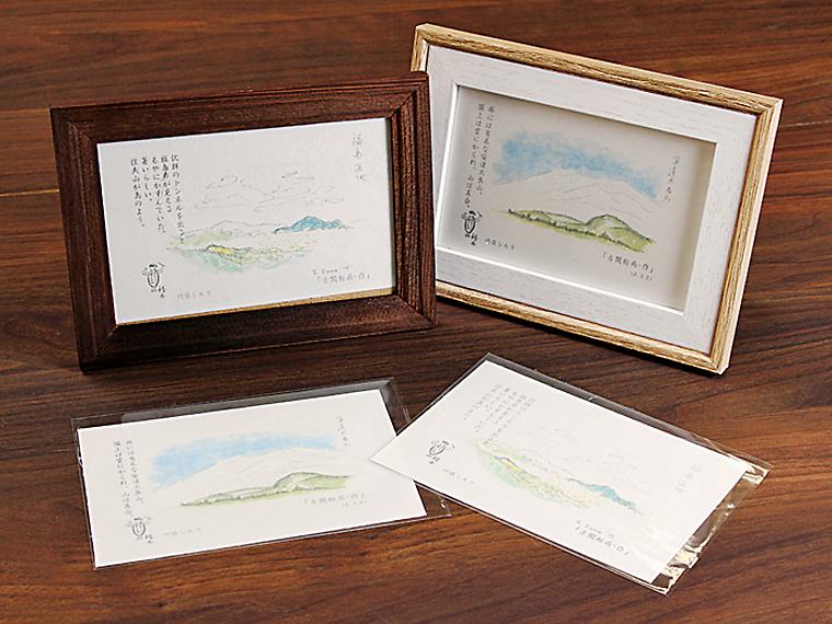 川俣町「齋藤産業」が製作した「川俣シルク・古関裕而先生スケッチ画」。ポストカードサイズの川俣シルクにスケッチ画をプリントした一品(880円、額入りは2,750円)