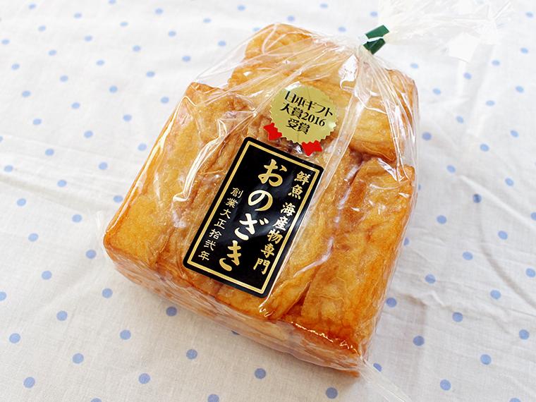 「厚揚げソフトかまぼこ」(650円)