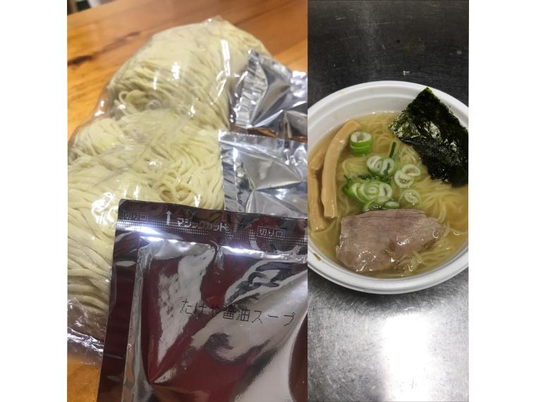 【らぁめん たけや】生麵、スープなど