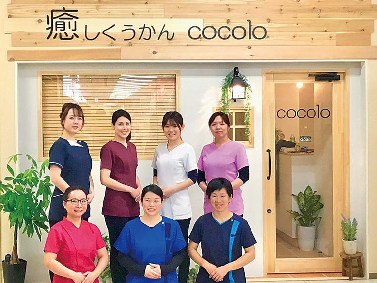 「イオン福島店」3階にオープン。買い物ついでに気軽に立ち寄ろう