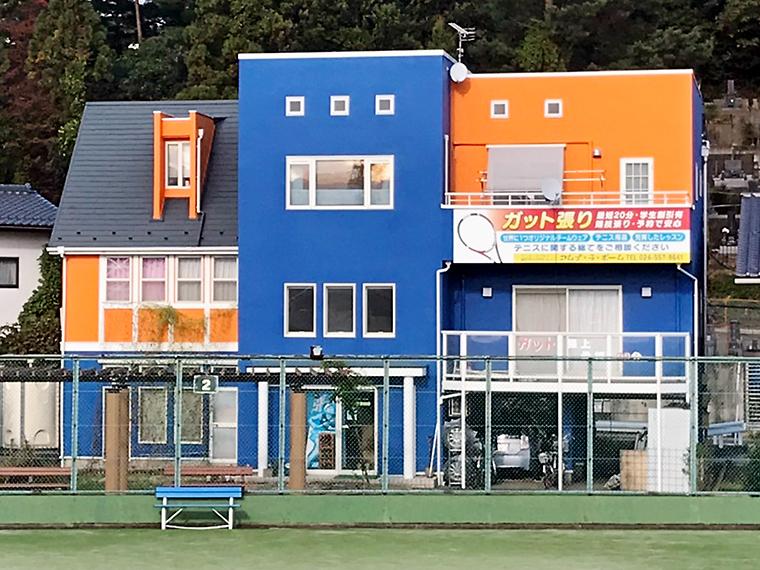 店舗は、福島市にある「森合テニスコート」に隣接している