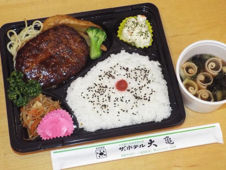 【ビア&レストラン「トータス」】弁当、おかずなど