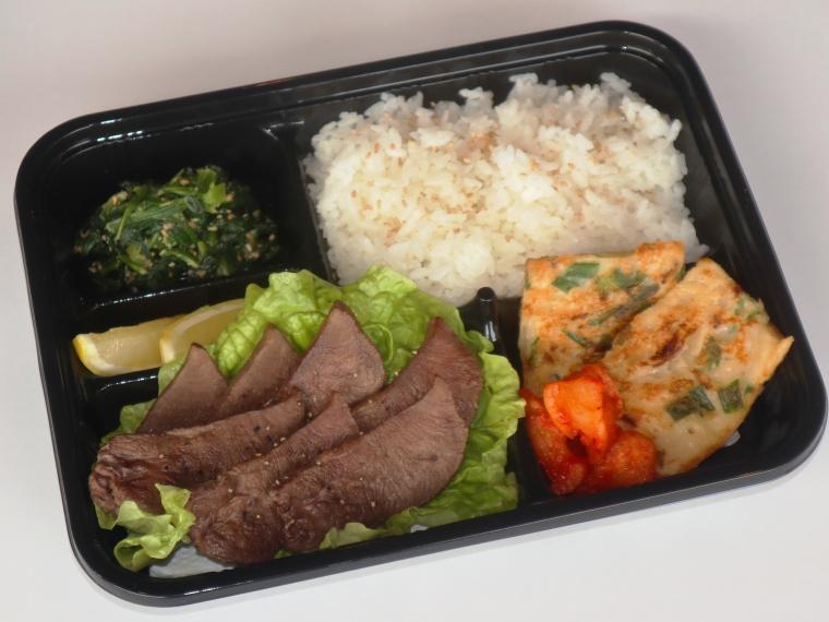 【牛豚馬鶏(ぎゅうとんばけい) 二本松店】焼肉弁当、焼肉単品