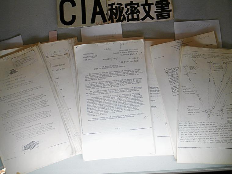 展示物の一例、荒井欣一氏が独自ルートでCIAに開示請求した「秘密文書」。英語が得意な方はぜひ読んでみて