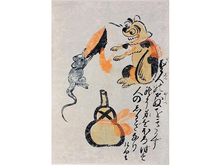 猫と鼠(大津絵画帖より)日本民藝館蔵