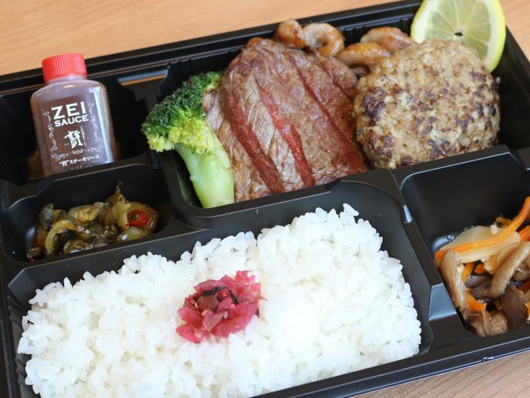 【石焼ステーキ 贅 福島鎌田店】ハンバーグ弁当、サーロインステーキ弁当など