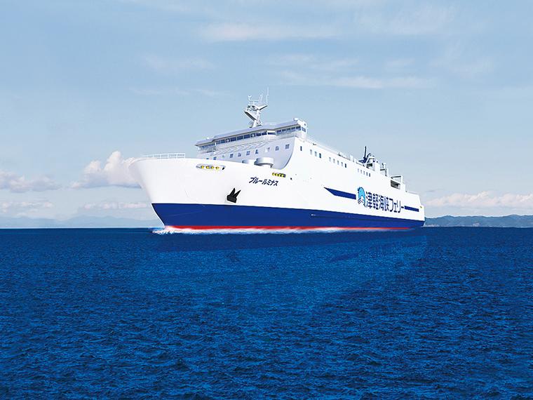 『津軽海峡フェリー』車1台+大人2名 往復乗船引換券【ペア1組様】