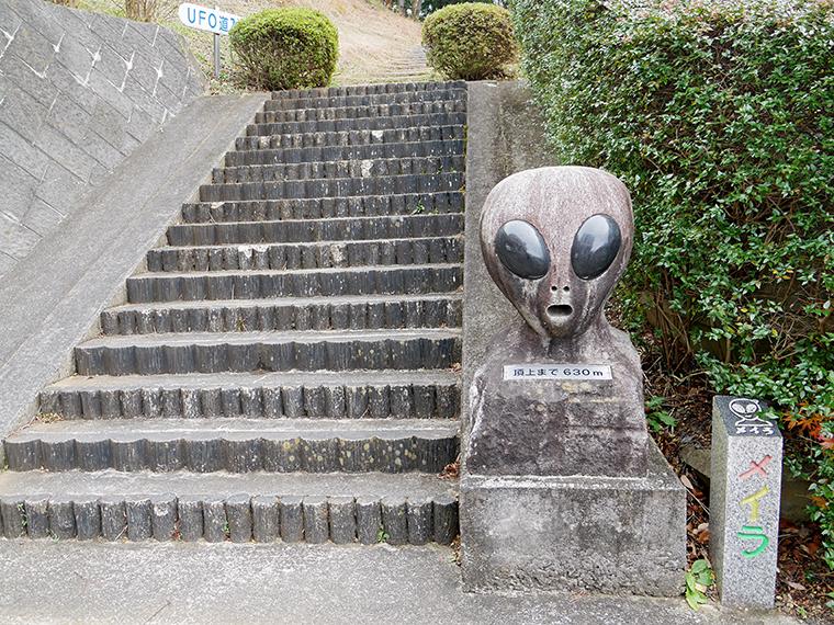 所々にたたずむ宇宙人は「ふれあい館」オープン時に公募して選ばれたキャラクター