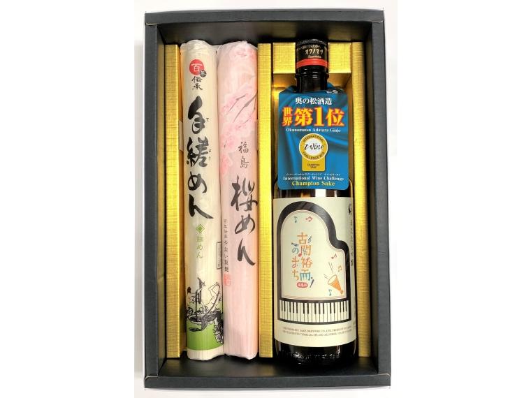 【福島県酒類卸株式会社】「古関裕而のまち」奥の松吟醸・やない麺セット3,300円