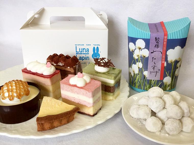 【Luna Lapin(ルーナ・ラパン)廣瀬屋】ケーキ・プリンのバイキングセットなど