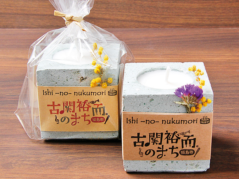 『伊藤石材工業』荻野石のキャンドルホルダー【2名様】