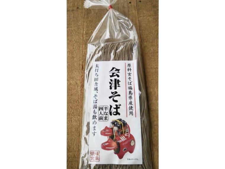 【(有)サトー物産】会津そば 648円