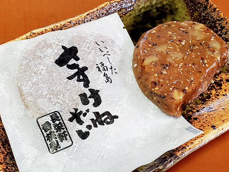 「さすけね」絡みのモノ第2弾。福島市の「長栄軒 香桃梨(かとり)」さんで製造・販売しているお菓子「さすけねぞい」。いわゆる「くるみゆべし」的なお菓子。さすけねに「ぞい」が加わったことで、より上級の福島弁に!(意味は「大丈夫だからね」みたいな感じ)