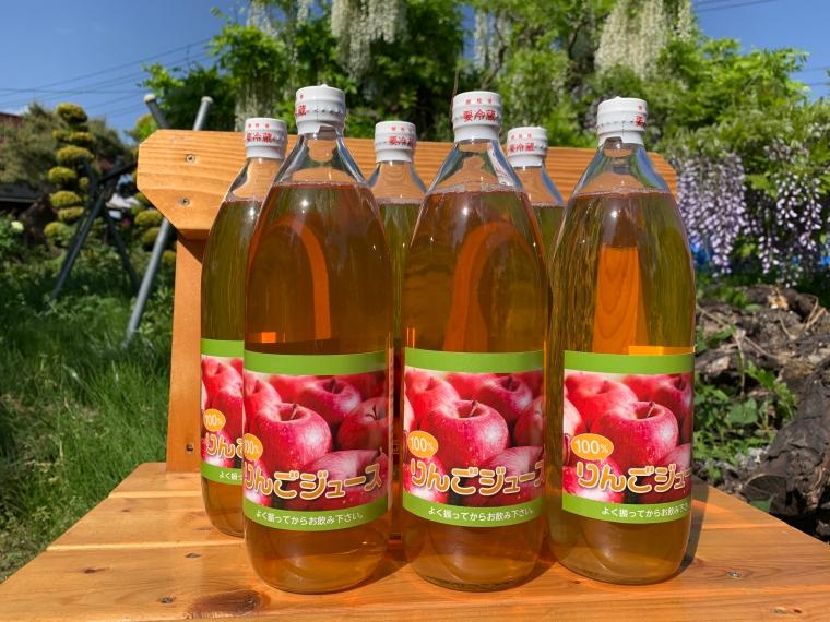 【安斎果樹園】サンフジりんごジュース(6本セット)5,000円