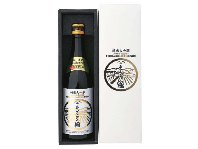 【国見まちづくり株式会社】純米大吟醸あつかしさん極 4,070円