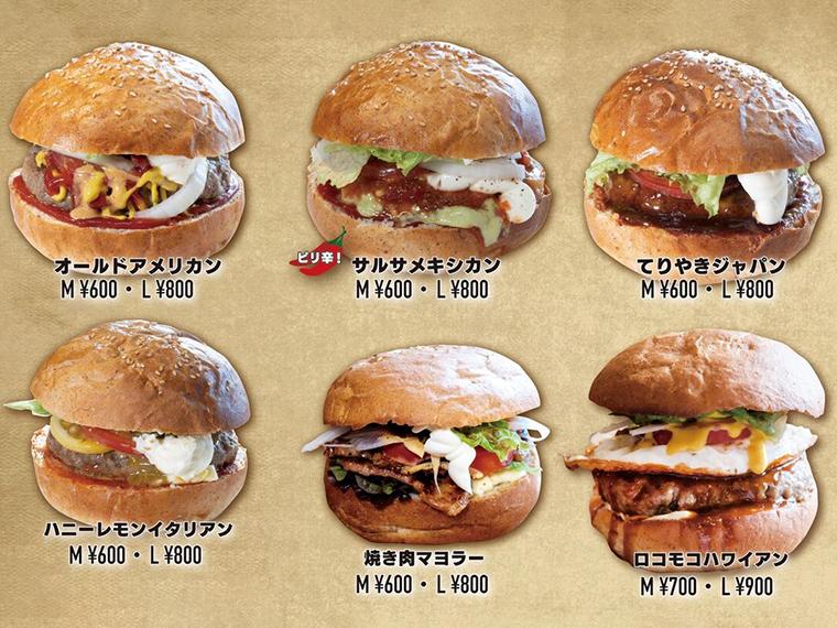 【BLTカフェ】ハンバーガー、ポテトなど