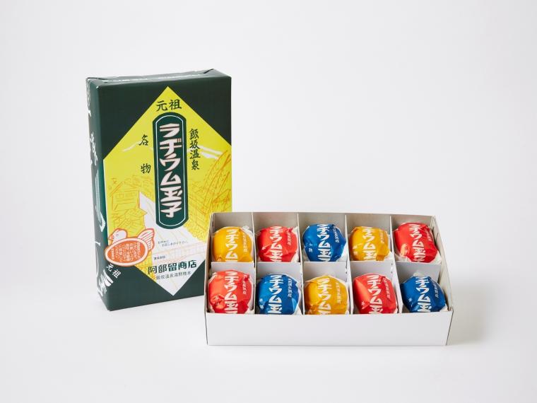 【阿部留商店】赤いラヂウム玉子(10個箱入)850円