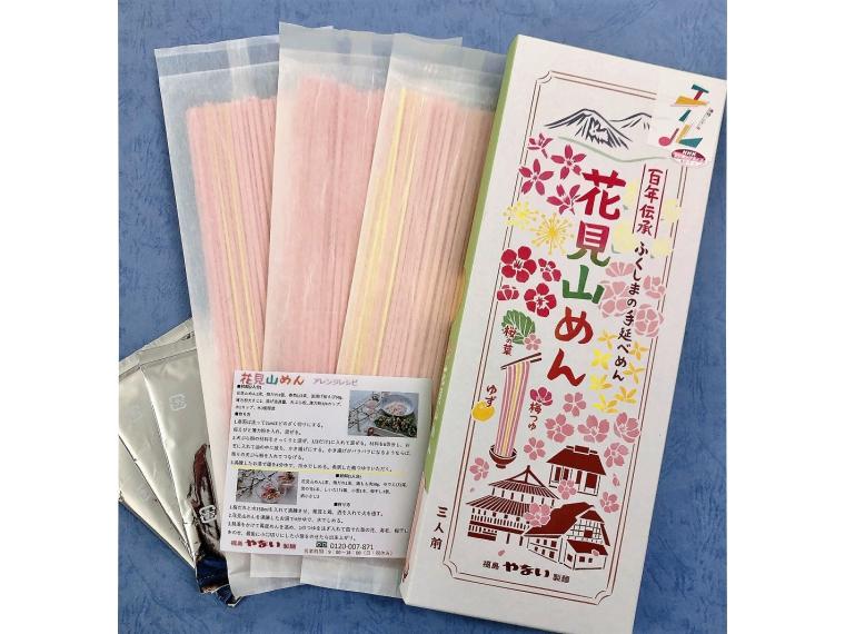 【有限会社やない製麺】花見山めん 1,080円