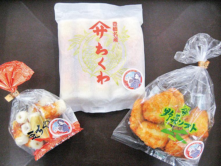 左から「豆ちくわ」(298円)、「特製ちくわ」(698円)、 「野菜ソフト」(298円)、各税別。創業190余年の味を家庭でぜひ