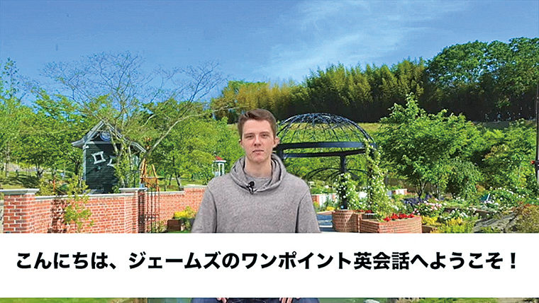 JR本宮駅前にある「モコステーション」のオーロラビジョンでも、番組の映像を見ることができる