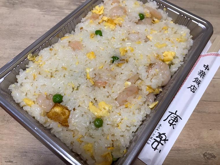 【中華飯店 康楽】海老やきめし、餃子など