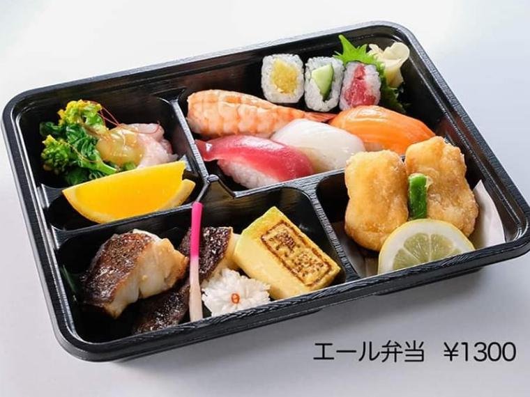 【伊達市/鮨処 濱蝶】寿司、弁当など