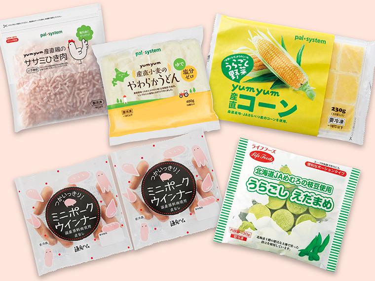 オリジナル離乳食食材「yumyum(ヤムヤム)シリーズ」の一例