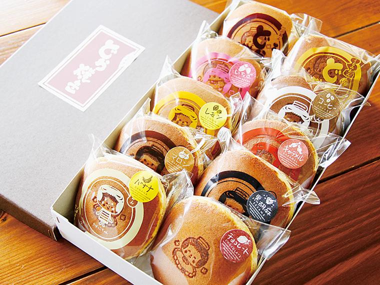 『なかや菓子店』どら焼き15個詰め合わせ 引換券【1名様】