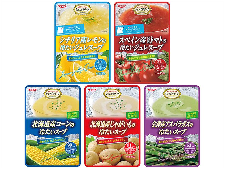 「シェフズリザーブ 冷たいスープ」5種セット【5名様】