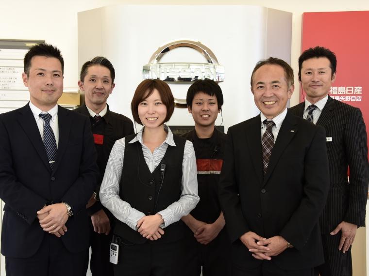 福島日産自動車株式会社