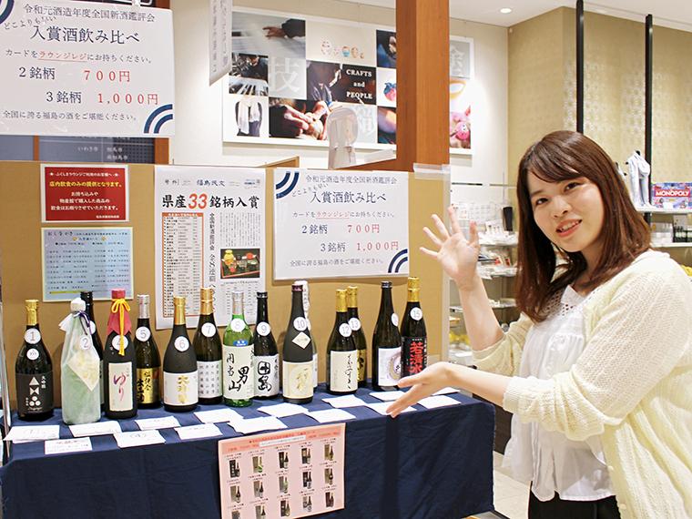 福島県観光物産館の入り口を通ってすぐ右に、ズラリと並ぶ日本酒が!