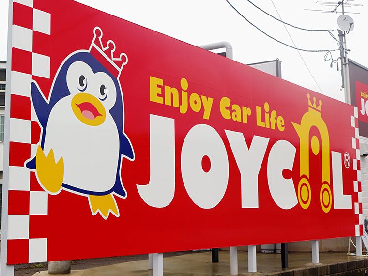 ペンギンと『ジョイカル』のロゴが目印!