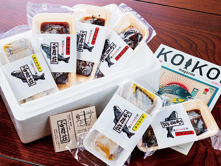 甘露煮と西京焼きの数は、組み合わせが自由