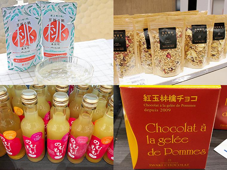 このような福島県北の6次化商品の詰め合わせがもらえる