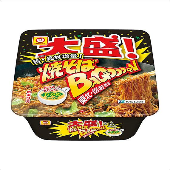 「マルちゃん 大盛!焼そばバゴォーン」1ケース(12食入り)【3名様】