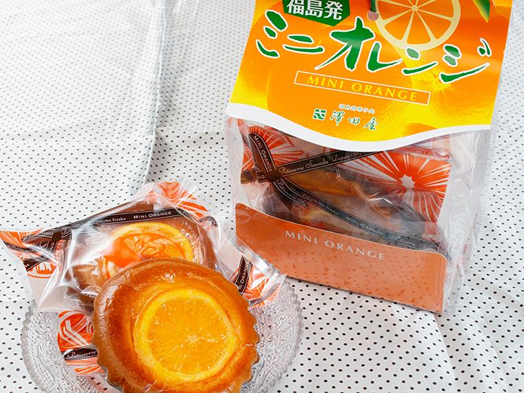 「ミニオレンジ」(5個入・980円)