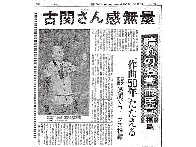 企画展では過去の新聞パネルや古関さん作曲のレコードの他、NHK福島放送局の協力による連続テレビ小説「エール」関連の展示も並ぶ