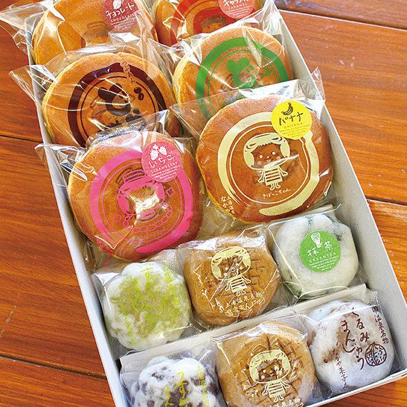 『なかや菓子店』どら焼き6個・まんじゅう6個 引換券【3名様】