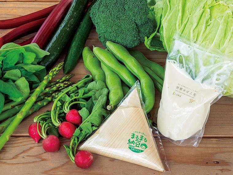 四季折々の野菜がリーズナブルに手に入る。季節や天候などにより料金は変動するが、100円から200円ほどで手に入るものがほとんど。ジャムとしての利用が好評の「ルバーブ」など、珍しい野菜も時期によっては店頭に並ぶ