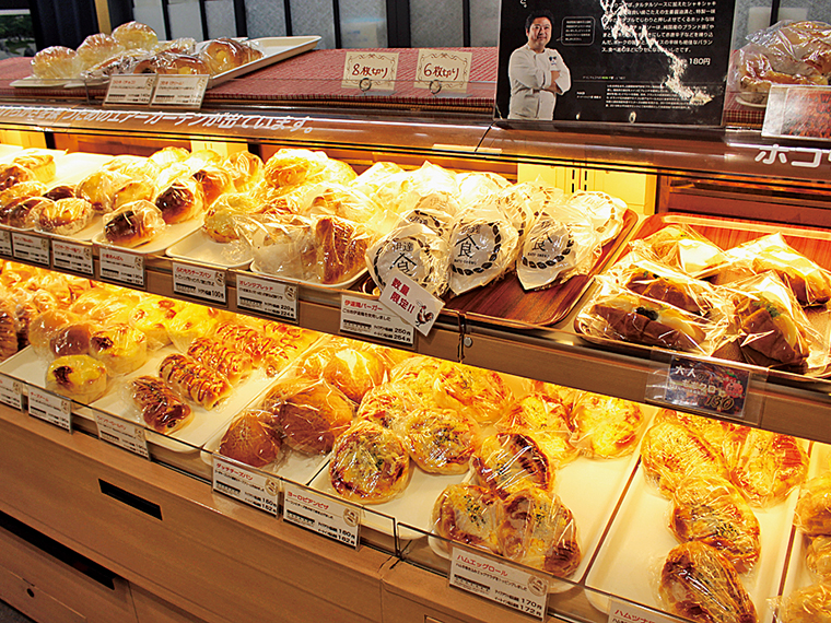 【りょうぜんパン工房115/伊達市】会計から10%引き!