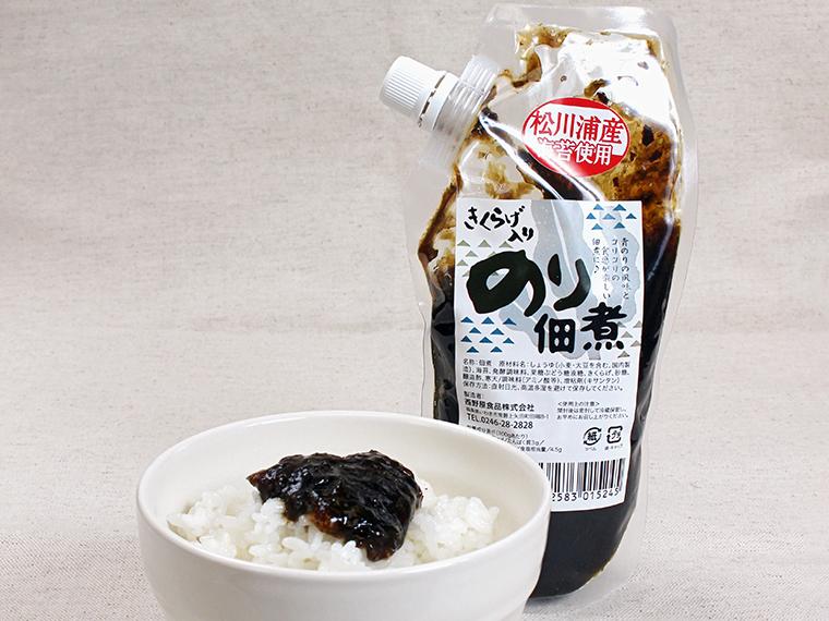 「松川浦産きくらげ入りのり佃煮 」(540円)