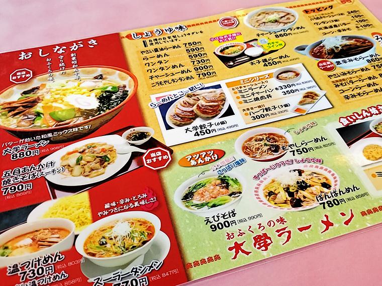 麺類のメニューは当然ながら魅力的なラインアップ