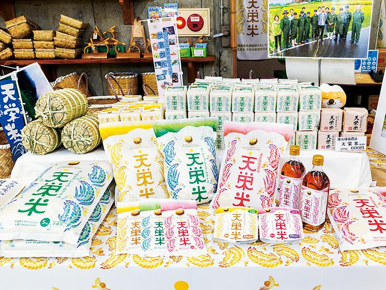 デザインも新たになった天栄米。「漢方環境農法天栄米」(2kg・2,052円)や「ゴールドプレミアムライス天栄米」(2kg・1,728円)などが揃う