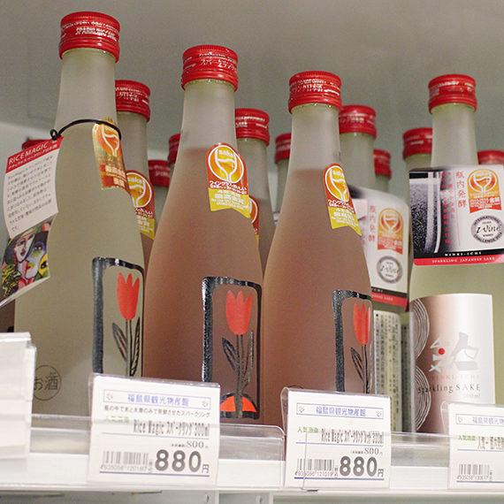 人気酒造「人気一 Rice Magic スパークリング RED」(300ml・880円)