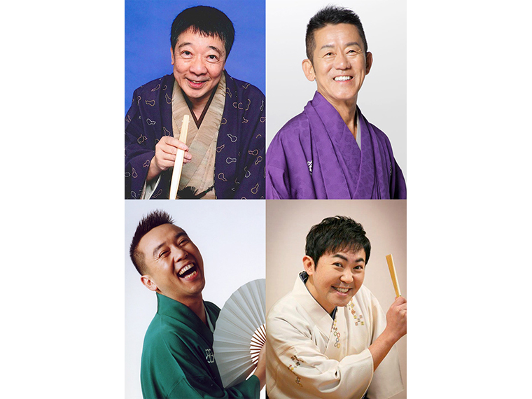 (左上から)笑福亭鶴光、三遊亭円楽、林家たい平、 林家三平