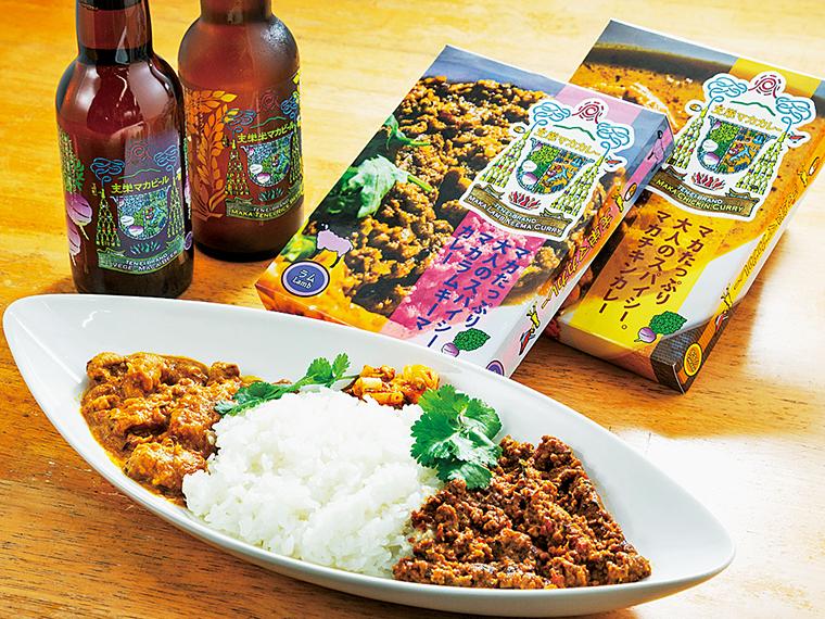 スパイス調合師「シャンカール・ノグチ」氏監修の「マカカレー」(1,200円)。レトルト販売もあり。ほかマカと天栄米を使用したビール(330ml・900円)も販売中