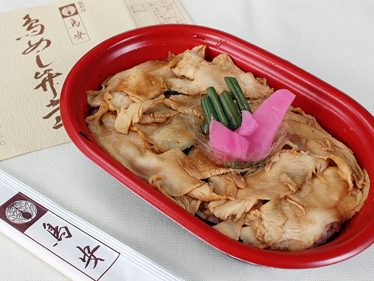「鳥めし弁当」(600円 )